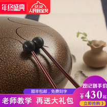 Ethereal harp adult beginner color empty drum genuine worry-free steel tongue xuan empty drum forget drum cold instrument hand Disc