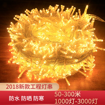 LED lantern flashing lamp string lamp starry outdoor Christmas low pressure star lamp decoration room bedroom colorful discoloration