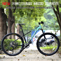 MISSILE Rambo X10 Breaking Wave 500M6000 Kit single-disc assembly off-road legend self-propelled strong mountain bike.