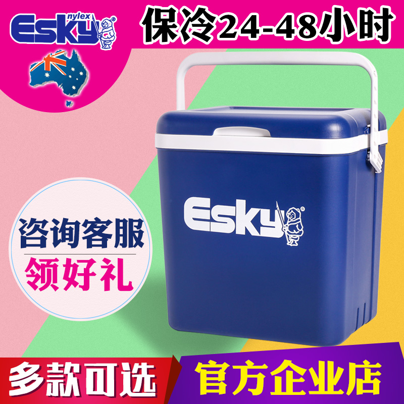 Esky incubator outdoor refrigerated small vaccine portable home car commercial takeaway breast milk ice cube ice bucket