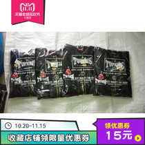 Twins Thai imports of body clothing sweating clothes drop heavy service sauna clothes to reduce heavy clothing and weight loss