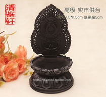 Thai Buddha brand table offering supplies Table base Four sides Ancient Man Tong nine tails Chong Di goddess solid wood hollow