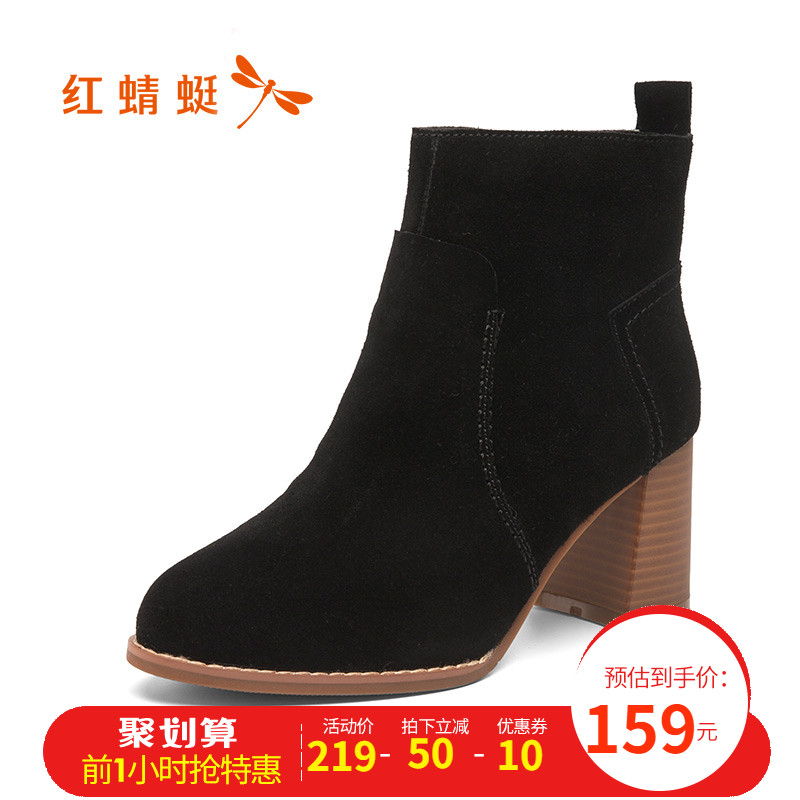 New winter fashion of Red Dragonfly boots