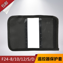 F24-8S 8D F24-10S 10D F24-12S 12D yu Ding Wireless Remote control protective sleeve dust bag