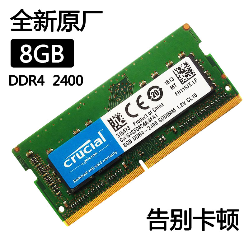 Crucial 8G DDR4 2400 2401 4th generation laptop memory