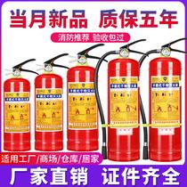 Extincteur portatif de poudre sèche 4kg pour le magasin de ménage équipement de lutte contre lincendie de store pour le véhicule