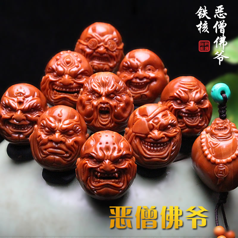 Sugong olive nuclear carving pure hand-carved iron core ten evil monk Buddha olive Huwen play bracelet bracelet men