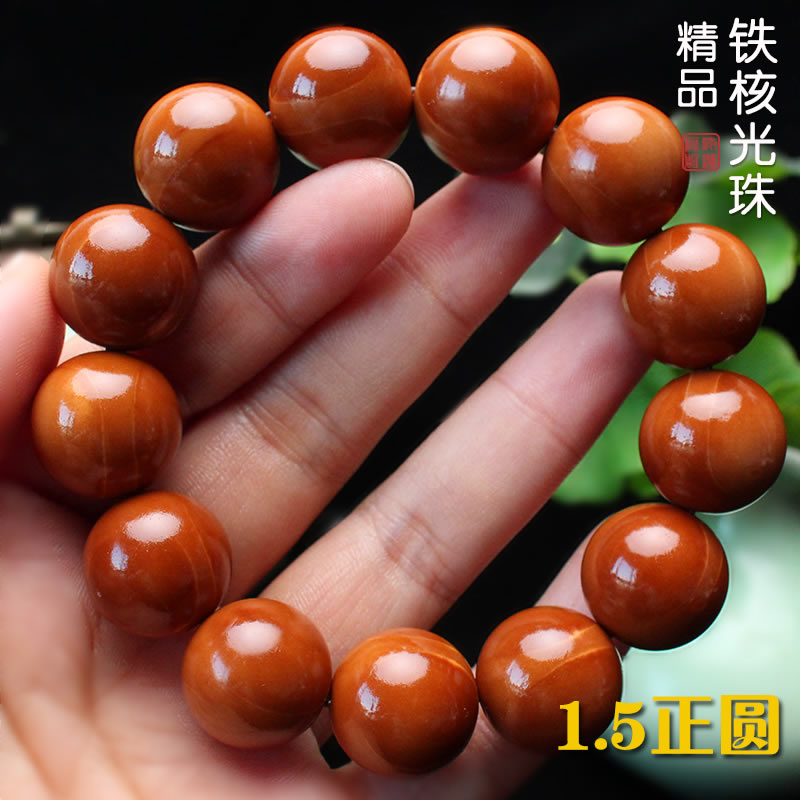 Olive core carving pure hand-made iron core full-quality positive ball beads 1.5 olive husse beads fine text play string men and women