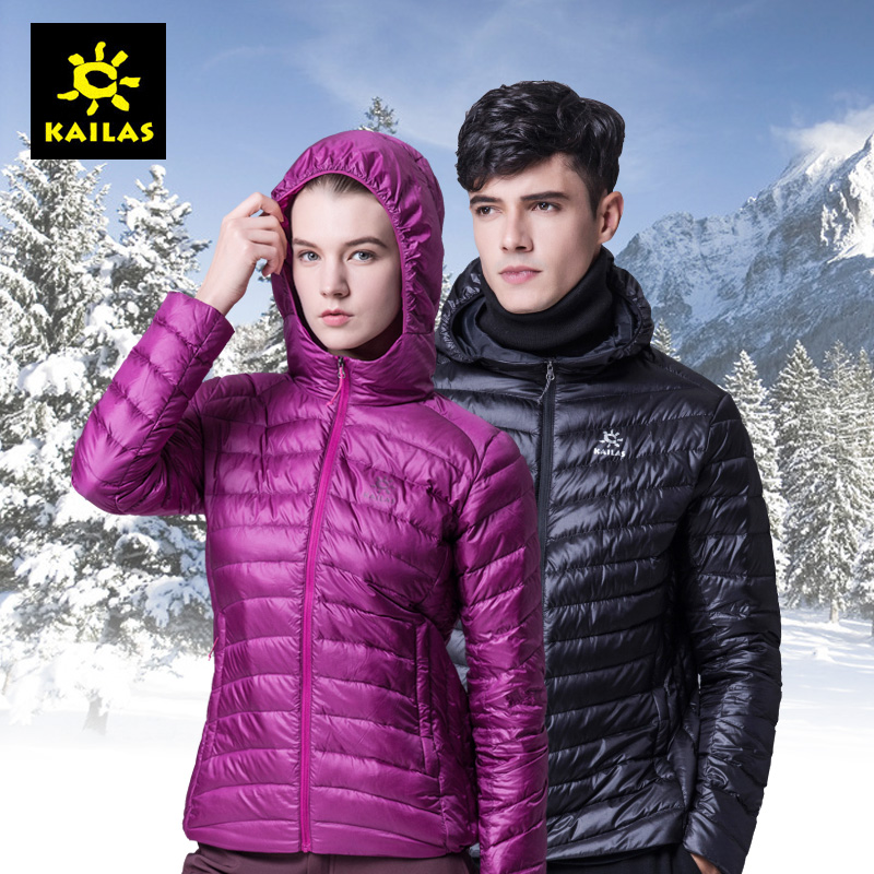Kaile stone down jacket men and women light outdoor warm slim short hooded down jacket coat autumn and winter new