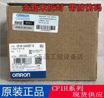 全新PLC欧姆龙CP1H-X40DT-D-SC CP1H-X40DR-A XA40DT-D XA40DR-A