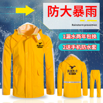 The United States sent raincoats a day out. Send waterproof coat raincoat raincoat raincoat raindrops wear leather rider equipped with watercoat suit special delivery