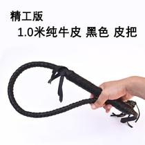 Pure Bull Whip Whip Wushu Shepherd Defensive Whip Fitness horse racing Whip SM Femdom film and television props
