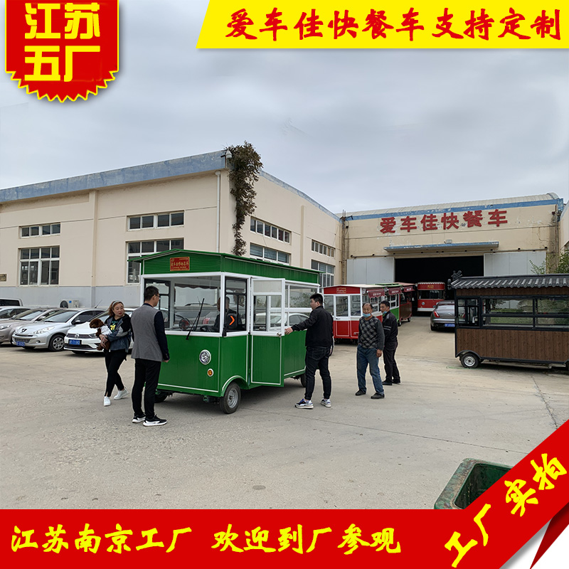 Snack car multi-function electric breakfast car four-wheeled motorhome mobile shop car mobile commercial gas food fast food truck