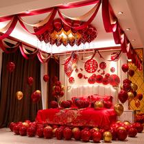 Wedding room set man wedding new room scene balloon decoration creative romantic wedding supplies