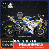 Customizable Applicable Spring Breeze 250sr stickers Full car stickers Personalized Decal prints Modified stickers Full car stickers