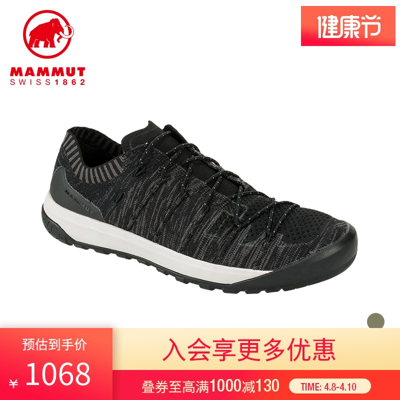 MAMMUT Mammoth Hueco mens lightweight soft breathable outdoor wear-resistant low-shock help commuter walking shoes