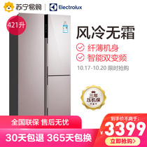 Elex 421 liter T-type three-door open refrigerator air-cooled frost-free variable frequency large capacity ESE4108TA.