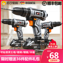 (Vermeer 455) Lithium drill Rechargeable small hand drill Electric drill Pistol drill Multi-function household electric screwdriver