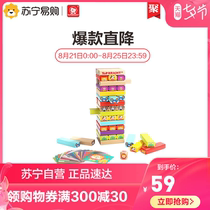 Tebao animal building blocks stacked high boys and girls children stacked music building blocks toys parent-child interaction.