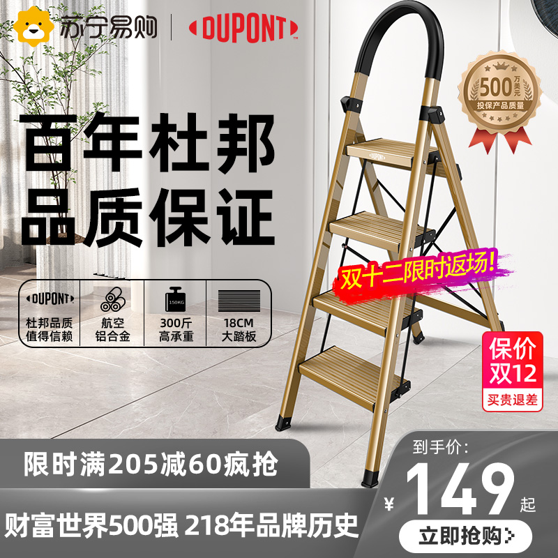 DuPont ladders use aluminum type ladders stacked ladders multi-purpose ladders to lift ladders engineering ladders