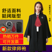 Lawyers robe Mens and Womens Law Association Mens and womens clothing New clothing Lawyers clothing Court uniform standard professional suit Judicial
