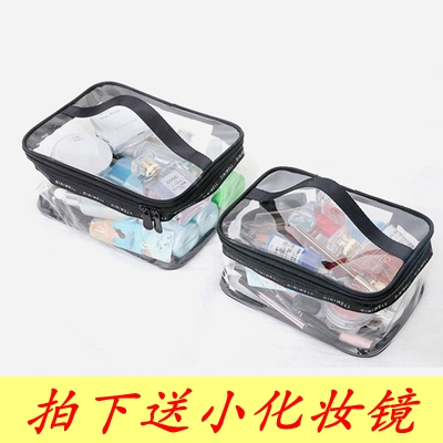 Travel makeup wash bag female portable business travel finishing cosmetics storage bag small transparent waterproof storage bag