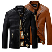 Special offer every day men leather 2016 fashion slim collar short jacket youth men's coat tide