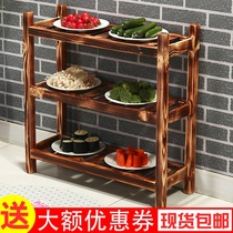 Hot pot Shop Vegetable frame solid wood vegetable shelf carbonization fire wooden rack multi-storey barbecue rack hotel put on the vegetable shelf