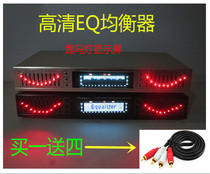 Dual 10-band Bluetooth stereo High School Bass adjustment equalizer hifi fever home EQ tuner