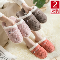 Buy one get one autumn and winter cotton slippers for women with plush couples home indoor soft thick bottom non-slip slippers men