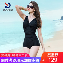 Prasche Swimming Suit Women's Hot Spring Conservative Covering Belly Showing Slim Conjoined Small Chest Swimming Suit 2018 New Swimming Suit Feminine Sense
