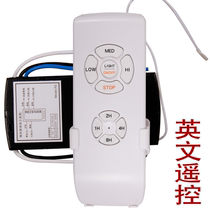 Ceiling fan remote control switch English outlet 220V V receiving speed converter live fan pendant remote control