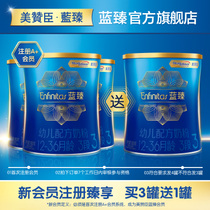 (New members 3 free 1)mazam blue Delta 3 infant formula 900g*three cans (new mom equity 3)