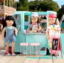 Exclusive Roar recommended! Even season og doll scene home toy ice cream vintage car Pet Hospital