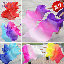 Silk long fan belly dance double fan color long silk fan lengthen dance long fan song and dance long fan lengthen fan