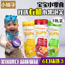 American Jubilee Puffs baby snacks without adding childrens food infants 6-12-18 months