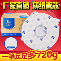 Whisa 12 rolls of large roll of paper toilet paper paper towel plate paper household hotel web wholesale Whole box
