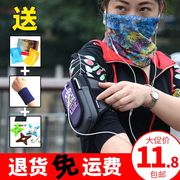 Mobile phone running arm package of general motion and equipment outdoor arm sleeve arm bag arm arm wrist bag waterproof