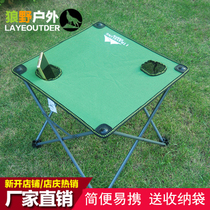 Outdoor folding table Fishing Table Beach Barbecue picnic Table portable folding tables and chairs casual stalls small table table