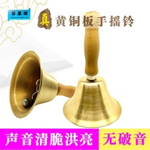 Bronze bell large Christmas Feng Shui toys Pure Copper Super ringing class bell called Man Bell Horn Brass hand Bell