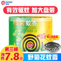 Lan Ju mosquito incense household mosquito Repellent fragrance type Genuine indoor Wenxiang mosquito repellent tray camping toilet discount Wear