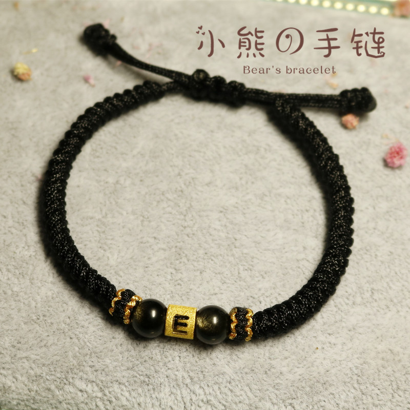 Cubs 錬 the cord hand錬 diy material bag Zhoujia letter transfer beads with rope delivery tutorial