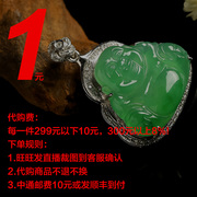 Djv jade jewelry live link click on the bottom of the 1 yuan single link love live into the studio