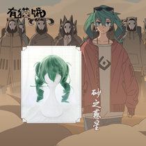 There is a cat in the sand cake planetary - Miku - green thumb clip in Hatsune Michiru Masson Cosplay wig