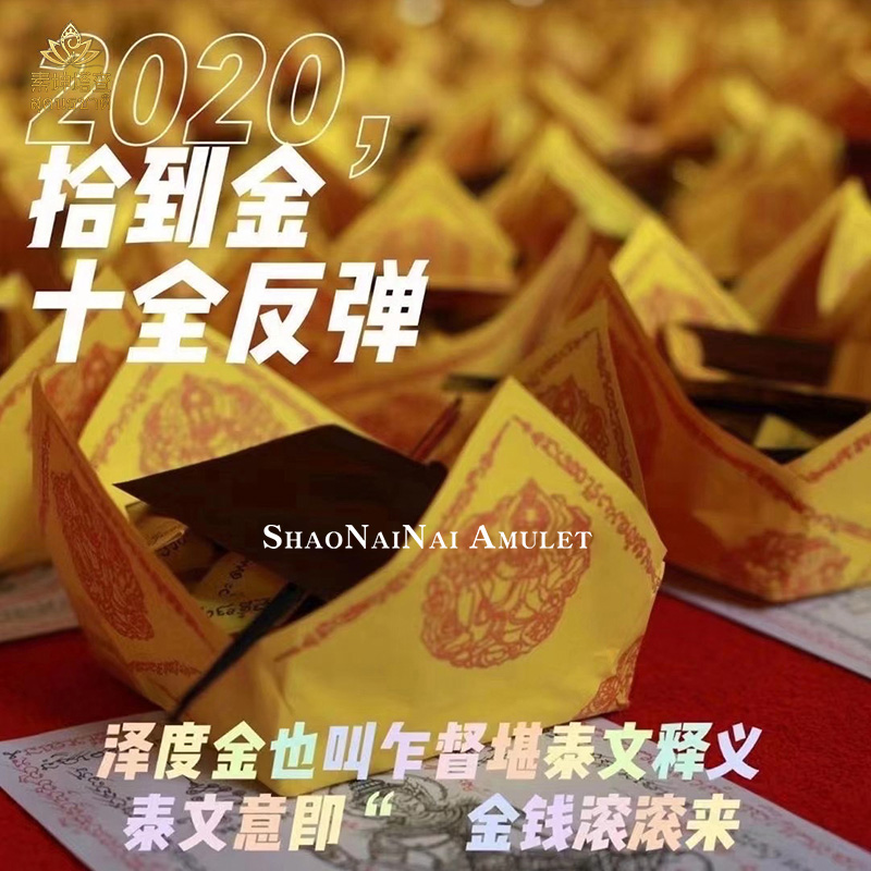 Thai Buddha brand is the brand Ze gold-plated 2021 ten-sided rebound will attract money transfer charm safe