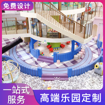 Naughty Fort Childrens paradise Large playground equipment Shopping mall Indoor parent-child restaurant Slide Entertainment toy facilities