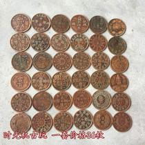 Медный юань медная монета коллекция национальных медных пластин большой полный набор из 36 штук набор диаметром около 3 9 см