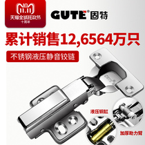 Solid stainless steel hydraulic hinge damping buffer hinge aircraft hinge mute full cover large bend cabinet door hinge