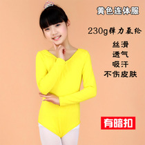 Childrens gymnastics clothing pink yellow purple long-sleeved cotton practice clothing female body clothing autumn and winter girls connected examination class