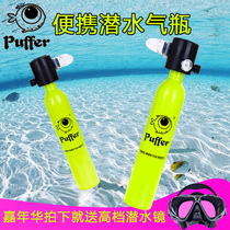 Set respirator diving small bottle water lung oxygen tank snorkeling deep submersible set emergency underwater spare equipment